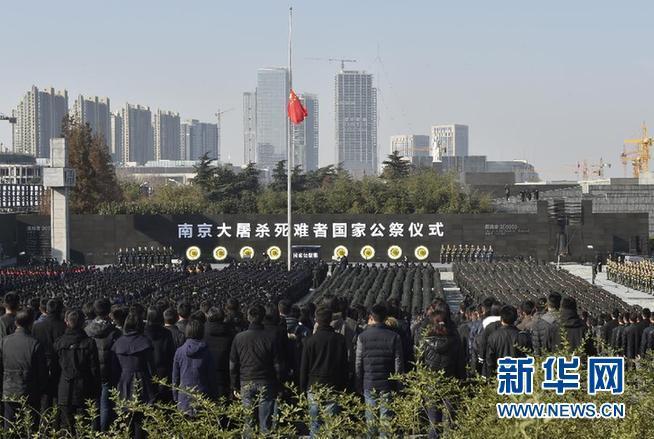 中华时评--让战争阴霾远离人类  愿和平阳光洒满人间