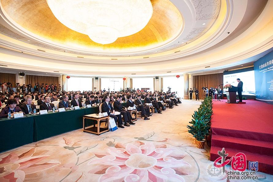 21世纪海上丝绸之路国际研讨会召开