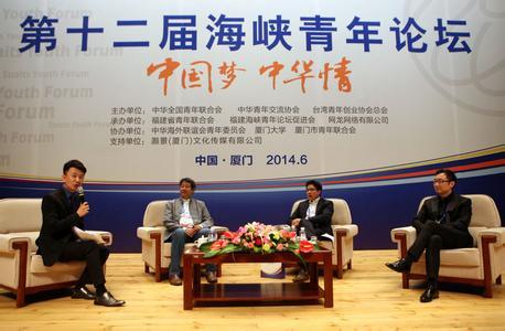中华时评----两岸青少年应积极投身于和平建设中