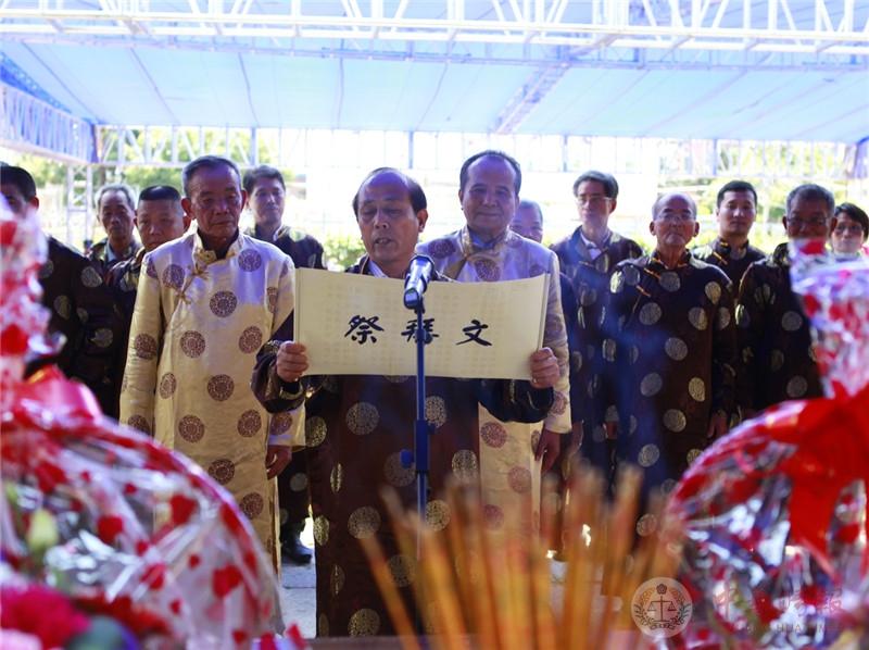 乡情隽永乡音难忘300多名宗亲赴海沧共叙血脉亲情