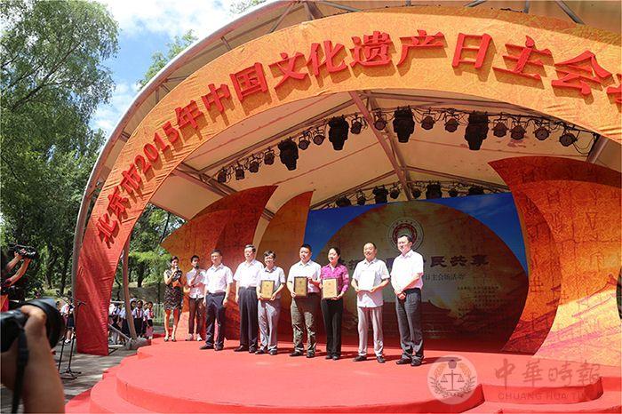 """千名""""红马甲""""首都十六区县同时开启文化遗产日宣传活动"""