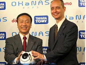 日本玩具厂商推出聊天机器人 适合老人和宅男