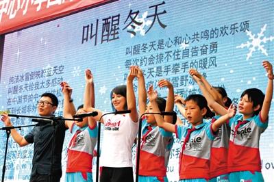"""申冬奥歌曲进北京校园 学生绘""""长卷""""助力"""