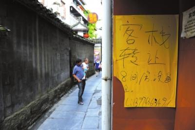 """凤凰古城多家客栈闹停业 """"一票制""""再起争议"""