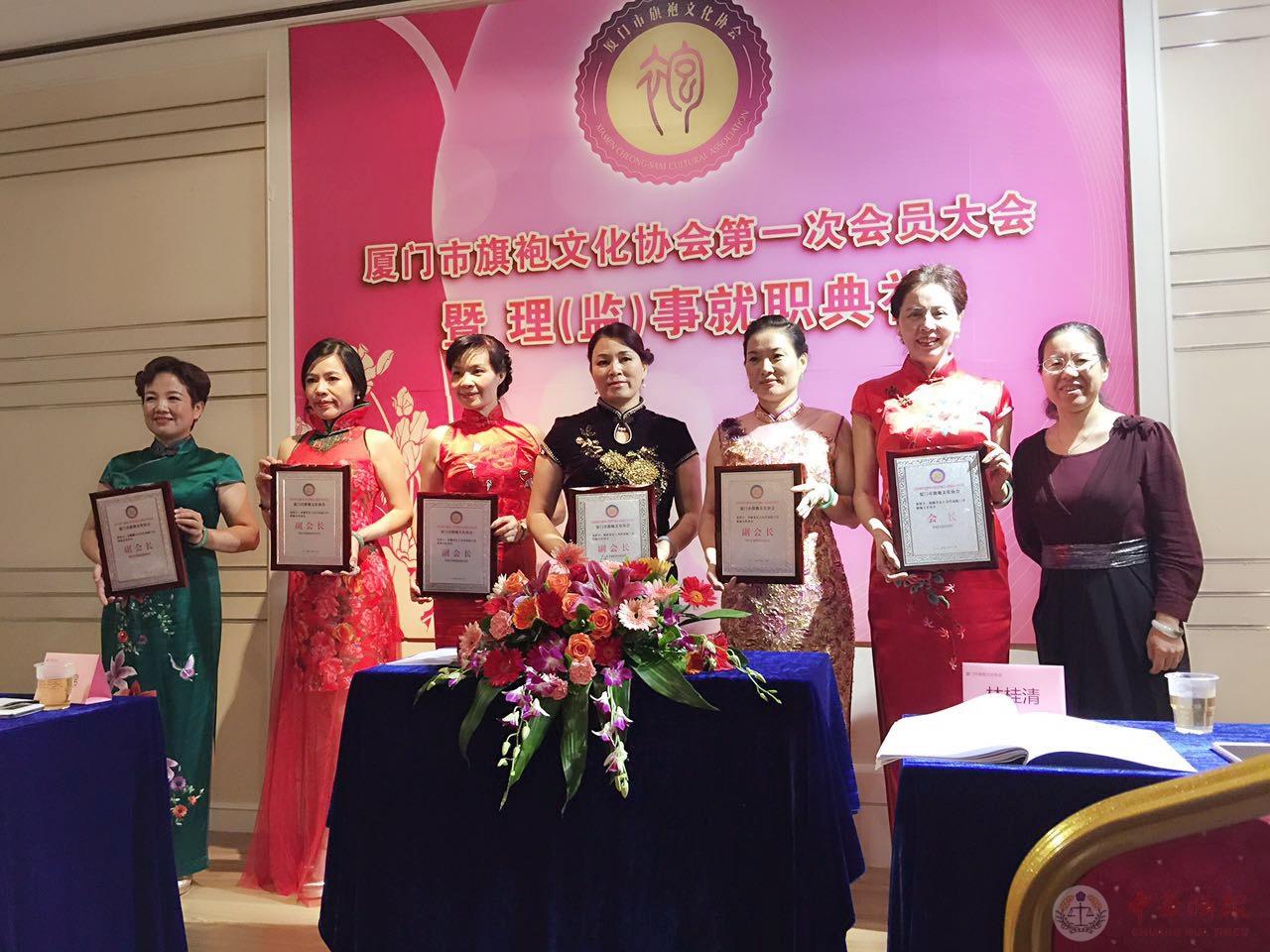 厦门市旗袍文化协会成立
