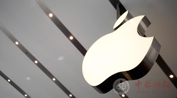 苹果爆炸手机陷序列号罗生门 律师:苹果应赔偿