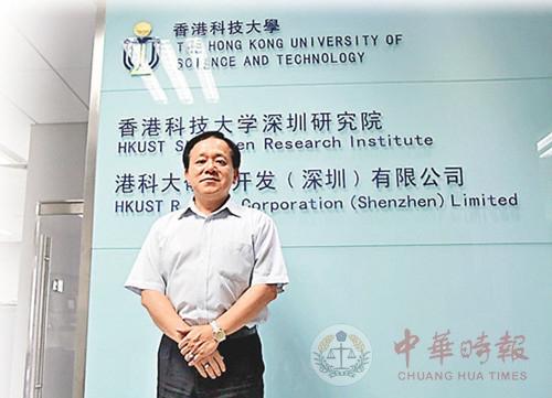 港媒:香港高校学生北上内地创业渐成风气