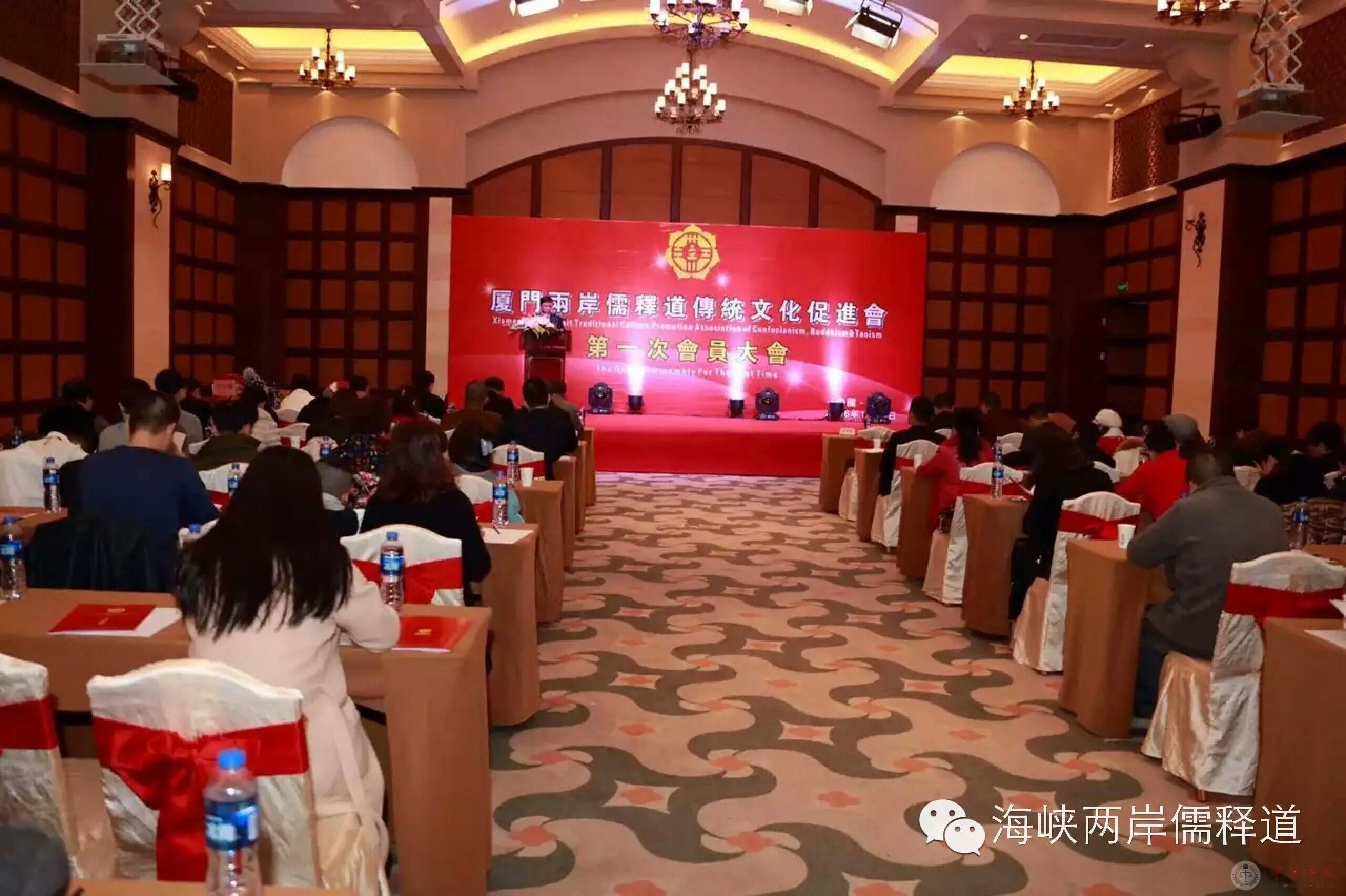 雄涛电商成立  弘扬儒释道传统文化