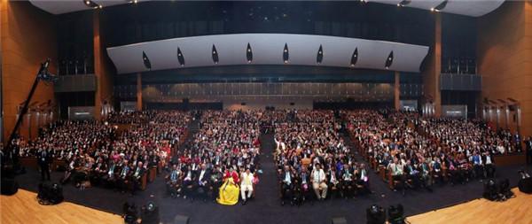 《终止战争和平宣言》发布仪式 实现人类共同梦想