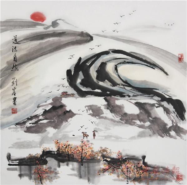 """刘岸:用画笔讲述""""中国故事"""""""