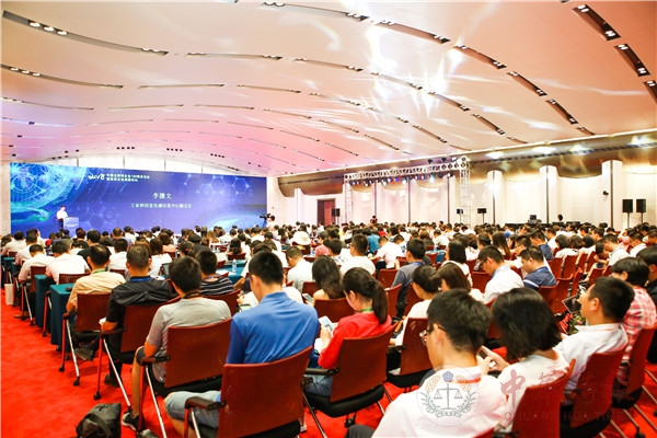 2018年中国互联网企业100强榜单揭晓