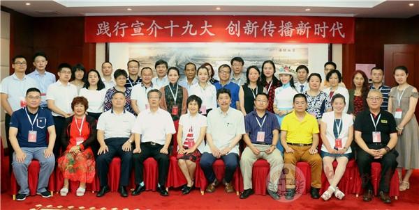 海內外媒體聚京城 共同思考人類命運共同體與大同世界的傳