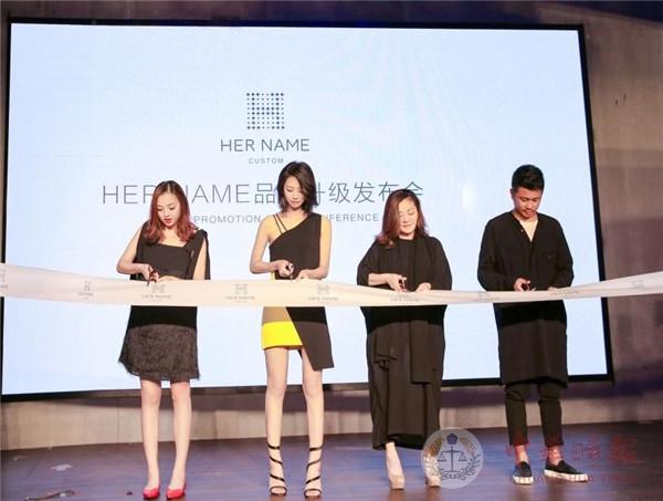 HERNAME 用创意设计定义品牌升级