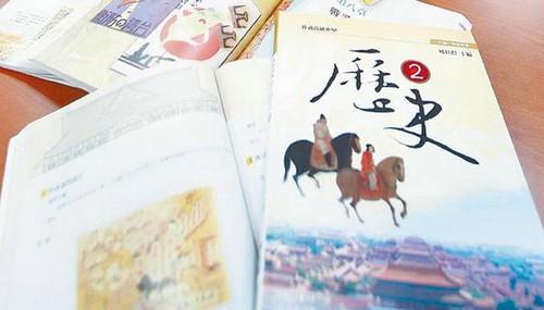 国民党痛批新历史课纲:抱日本大腿对不起台民众