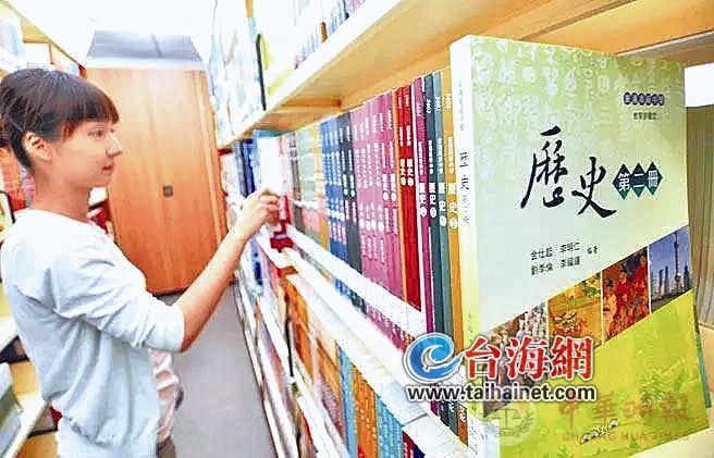 """蔡英文做掉""""中国史"""" 大搞""""文化台独"""""""