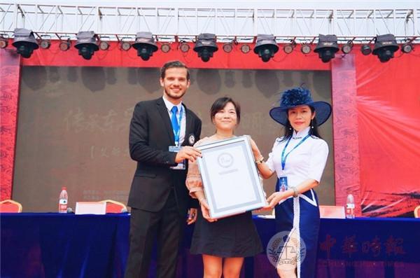 「最大規模的穿漢服跳舞活動」獲世界紀錄認證