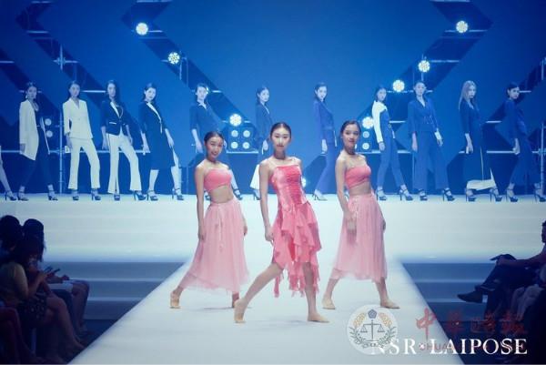 黎姿·新丝路中国模特大赛福建赛区总决赛完美收官