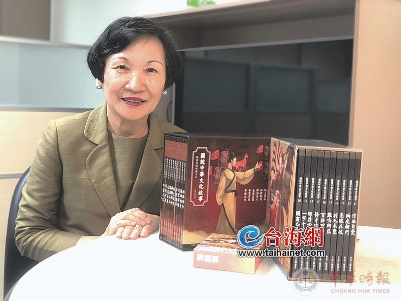 """""""图说中华文化 Online""""在两岸上线 台北故宫博物院前院长"""