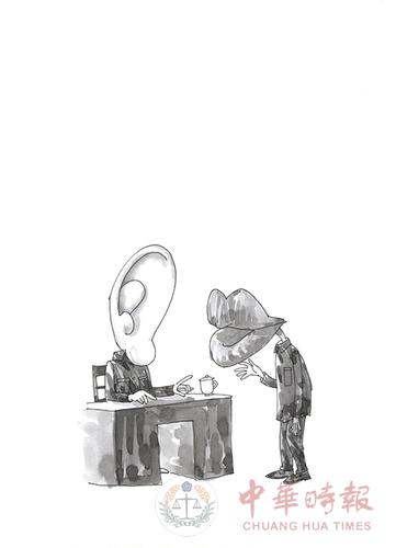 戴逸如图说《随想录》展览在沪举办走进40年前讲真话的大书