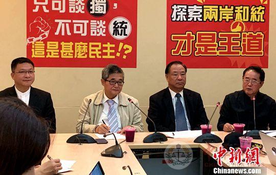 """台湾民间团体酝酿启动""""两岸和统进程""""系列活动"""