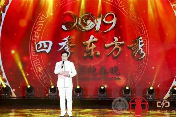 四季中國 別樣演繹 全球旗袍佳麗歡聚第五屆中國旗袍春晚