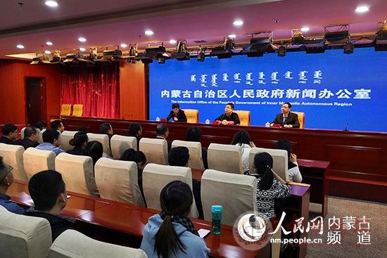 内蒙古首部机关事务管理办法将于2月1日起施行