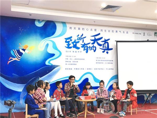 厦门新年诗会启幕 蒋一谈与百名读者共同开启诗意新年