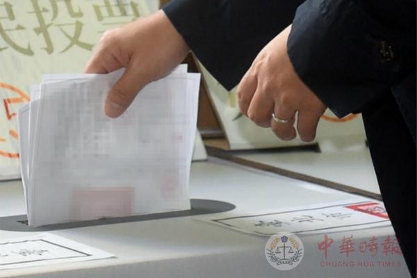 2020台湾地区领导人选举日敲定了?