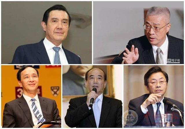 港媒:台湾2020大局明朗 国民党的党内初选决定大选格局