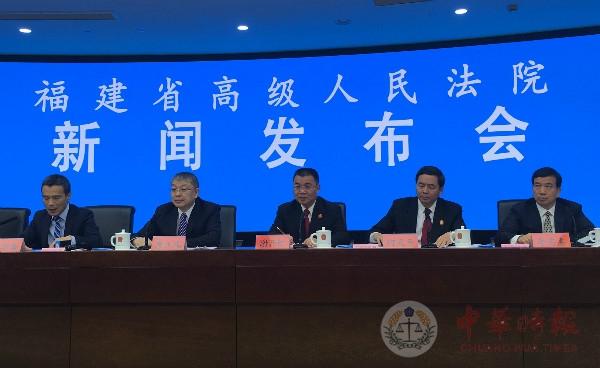 福建发布59条措施 进一步发挥司法职能促进两岸交流合作