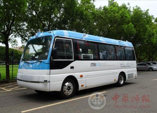 敢坐吗?台湾新北市拟2020年初营运无人驾驶巴士
