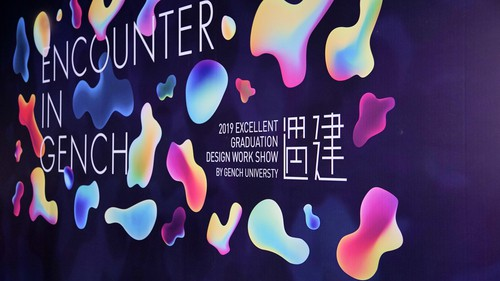 上海建桥学院举办2019届优秀毕业设计作品展