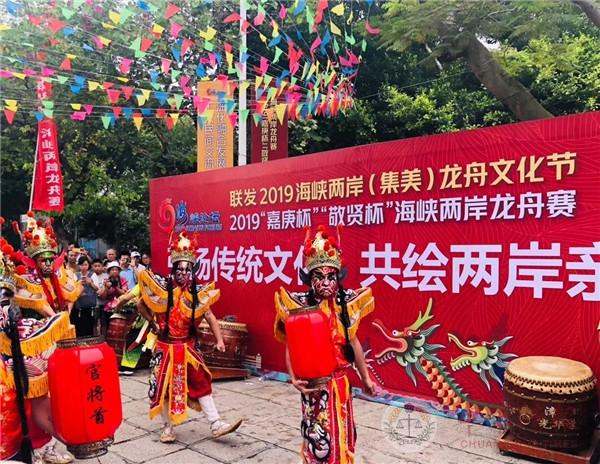 龙舟池上赛龙舟 海峡两岸龙舟文化节厦门开幕