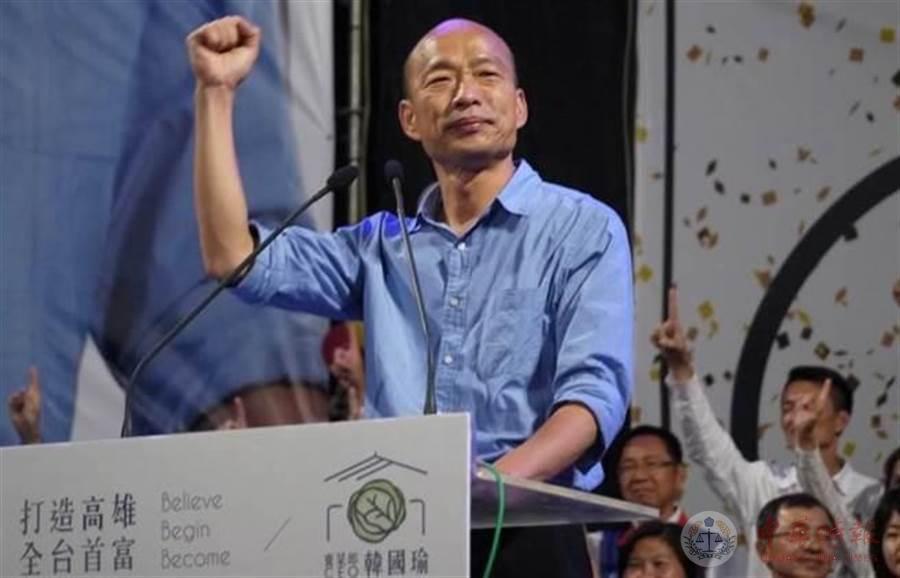 蓝营共识 韩国瑜胜出也将带职参选