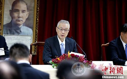 国民党党章拟删台湾地区领导人兼党魁 提全代会讨论