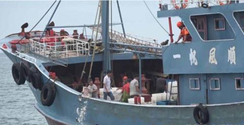"""台澎湖海巡队又以""""越界""""为由 4天内连扣4艘大陆渔船"""