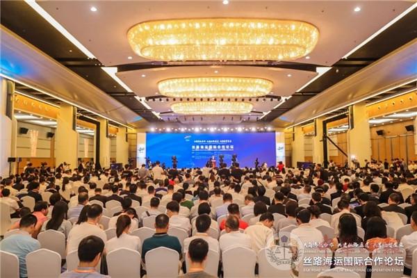 首届丝路海运国际合作论坛开幕,丝路海运影响力不断扩大
