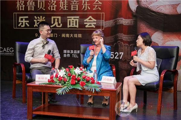 世界顶级花腔女高音格鲁贝洛娃来厦开启中国巡演