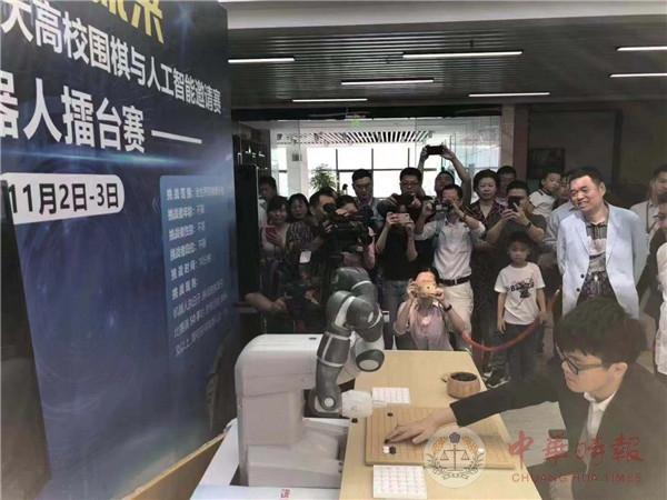 两岸四大高校围棋棋手对弈 台湾大学夺冠