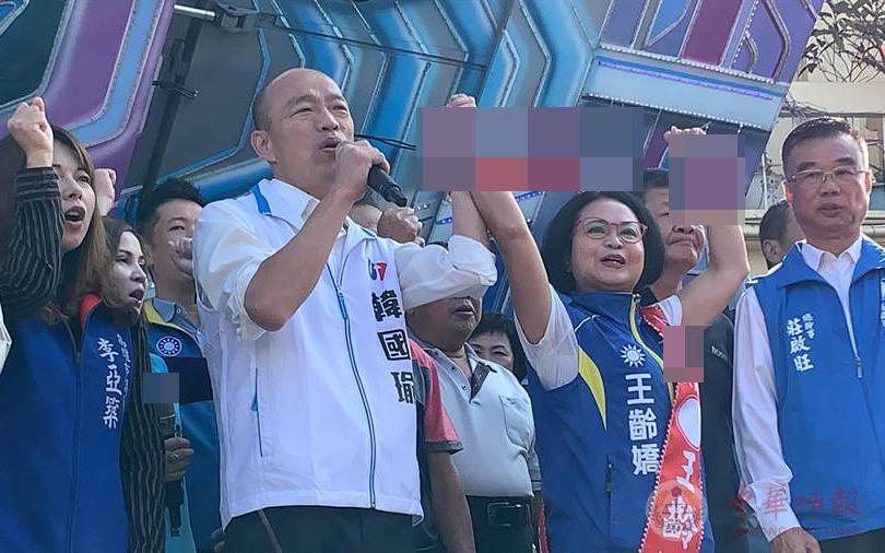 韩国瑜回防高雄 呼吁民众:不要相信民调要相信民心