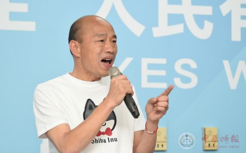 台湾远东航空无预警停业 韩国瑜竞选总部