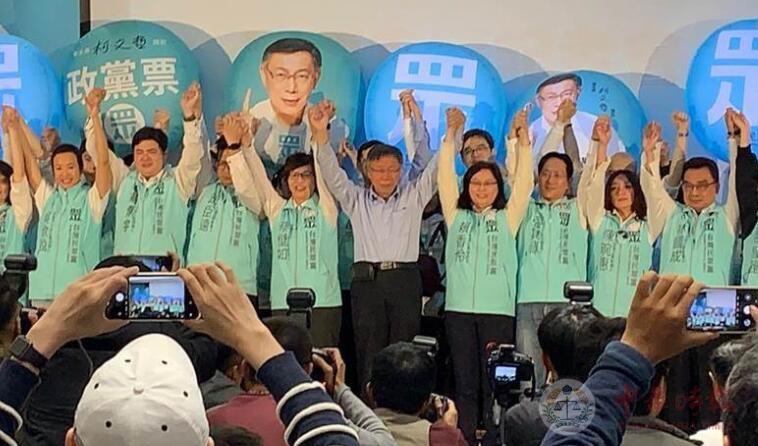 台湾民众党政党票得票率超过11%
