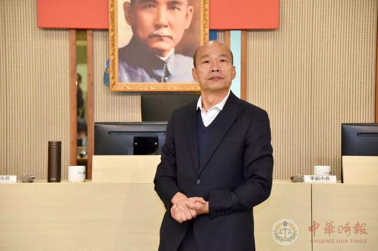 民调:超五成高雄民众支持罢免韩国瑜