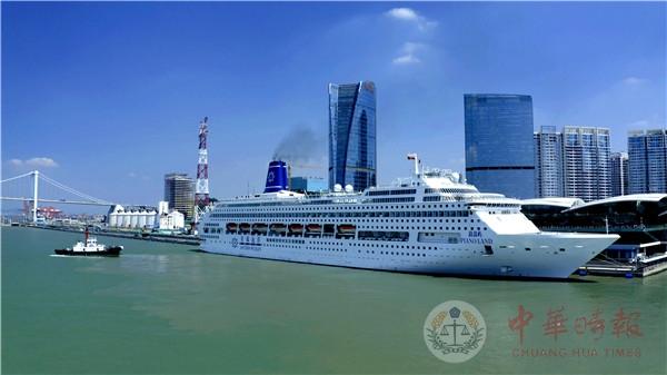 首个国内高端邮轮免税综合体落户厦门