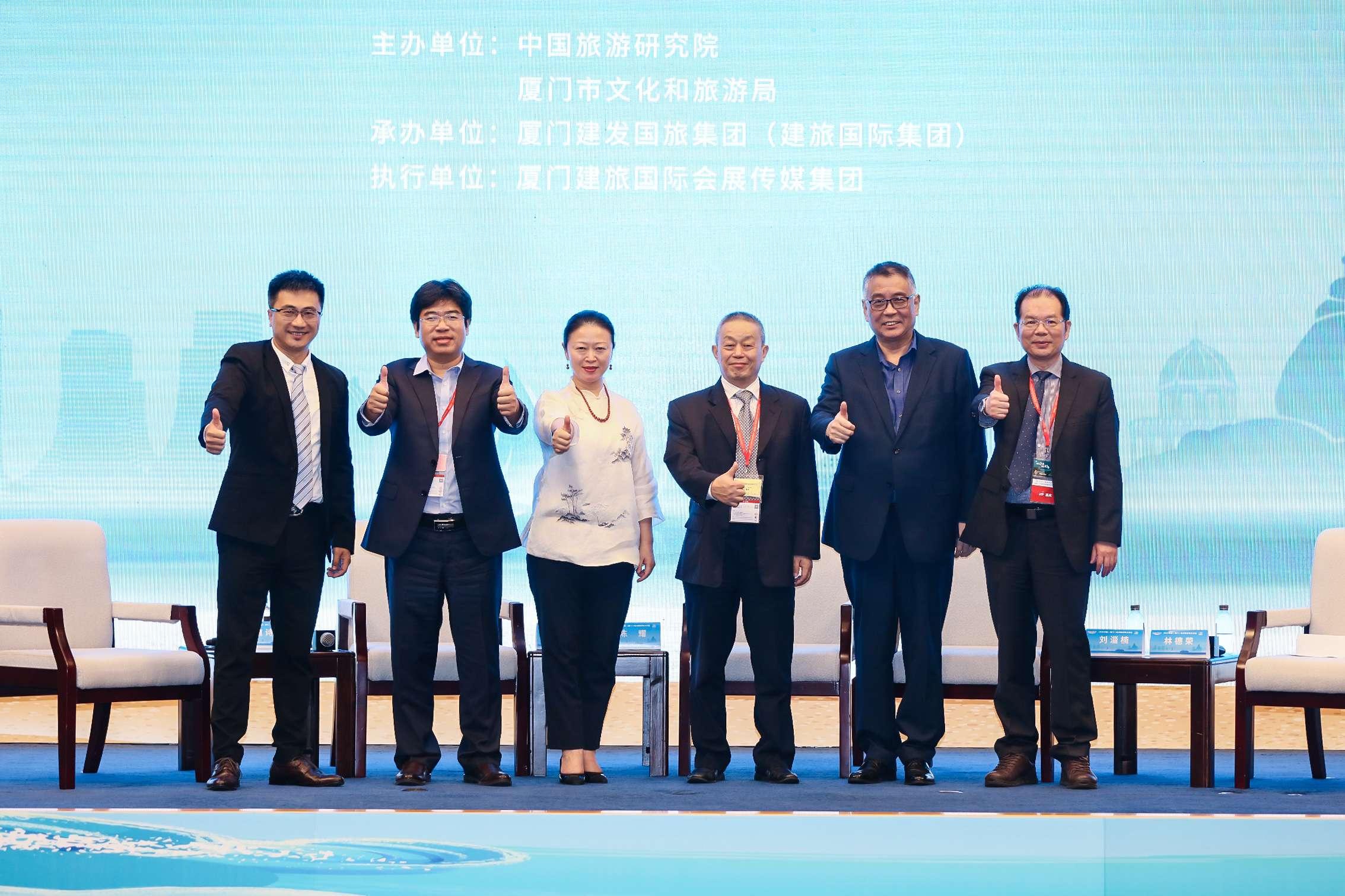 2020中国海洋旅游热力论坛在厦门成功举办
