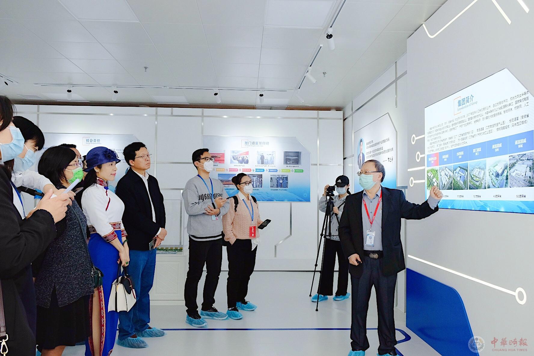 兩岸媒體聯合採訪海滄三大主導產業